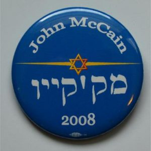 John McCain and Sarah Palin Campaign Buttons - John McCain Campaign button Blue