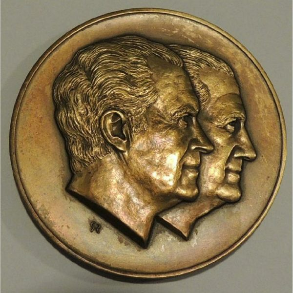 Richard Nixon Agnew Inauguration Medal Bronze Medal (Excellent Cond)