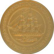 uncirculated-fdr-franklin-d-roosevelt-official-inaugural-medal-1933-back